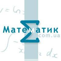 Решение контрольных работ по математике ВКонтакте Решение контрольных работ по математике