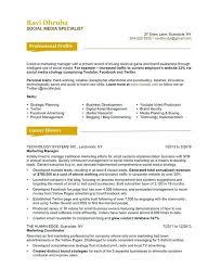production coordinator resumes procurement coordinator home vacancy procurement coordinator