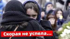 Скончался актер сериала «Дальнобойщики» Денис Карасев - YouTube