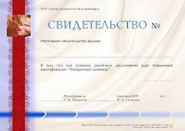 Дипломы украина  МФТИ предлагает диплом победителя образец оформления несколько возможностей для подготовки Физике и информатике Федеральная заочная физико техническая