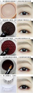 image discovered by hikari aris discover and save your own images and videos on we heart it korean makeup tip
