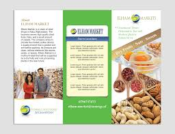 Pamphlet Designs For Stationery Shop Try Fold Brochure For A Dried Fruits And Nuts Retail Shop