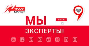 <b>Подставки</b> для кофе - купить держатели для <b>стаканов</b> в Москве и ...