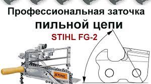 Секрет профессинальной заточки <b>пильной цепи</b> бензопилы ...