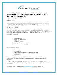 Job Description For Store Manager For Resume Best Of Assistant