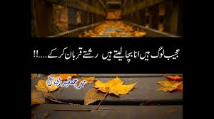 Golden Wordes Quotes Urdu Aqwal E Zareen In Urdu Anmol Alfaaz By Khoobsoorat Zindagi