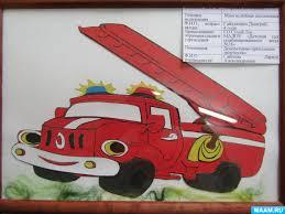 Пожарная безопасность огонь Поделки аппликации рисунки  Детский мастер класс по изготовлению многослойной аппликации Пожарная машина