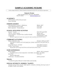 Scholarship Resume Format Awesome Scholarship Resume Sample Scholarships Cover Letter Template