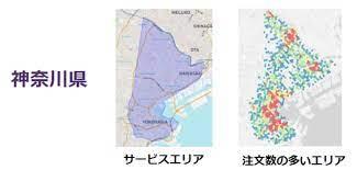 ウーバー イーツ 神奈川