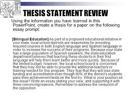 Thesis Statement For Education Essay What Is A Thesis Statement Ppt Download