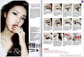 pony makeupbook 10