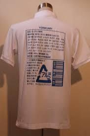 Design Club Rally お客さまのtシャツ紹介 ロイヤルブルー