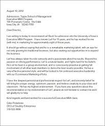 Recommendation Letter For College Template Resume Builder Intended