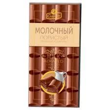 <b>Шоколад</b> Коммунарка <b>Grand Historic</b> Voyage <b>горький</b> с ...