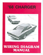 1968 dodge charger 1968 68 dodge charger rt wiring manual