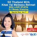 thai massasje oslo med happy ending stavanger girls