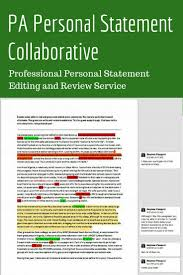 the physician assistant essay and personal statement collaborative the physician assistant essay and personal statement collaborative the physician assistant life