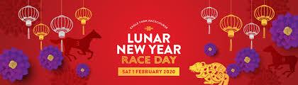 Lunar New Year | Brisbane Racing Club - Brisbane Racing Club
