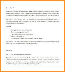 7 8 Resume For Students In High School Wear2014 Com