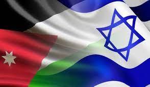 الأردن وإسرائيل.. توجّه لكسر الجمود