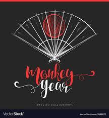 Modern China Design Modern Calligraphic Design Chinese New Year