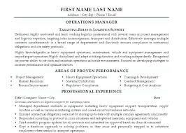 Police Officer Resume Stunning Campus Police Officer Resume Encement Readng Experenced