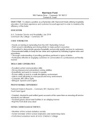 Free Bartender No Experience Entry Level Resume Template Sample