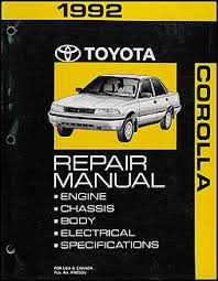 1992 toyota corolla wiring diagram manual original 1992 toyota corolla repair shop manual original