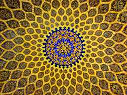 Islamic Art And Architecture The System Of Geometric Design Art Is History Written By The Victors