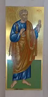 File:Chiesa San Pietro e Paolo (icons)06.jpg - Wikimedia Commons