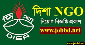 NGO Job Circular 2021 এর ছবির ফলাফল