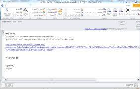 registration activation email