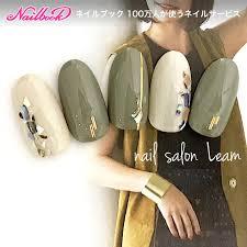 夏秋海リゾートハンド Nail Salon Leamのネイルデザインno