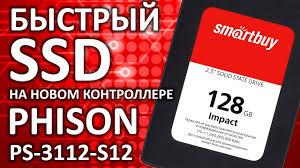 Phison PS-3112-S12 или обзор на SSD <b>диск Smartbuy Impact</b> ...