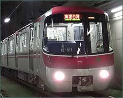 「都営大江戸線」の画像検索結果
