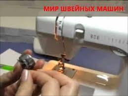 Компактная <b>швейная машина JANOME JEM</b> - YouTube