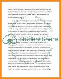 is google making us stupid essay laredo roses is google making us stupid essay 99217 400 600 1 jpg