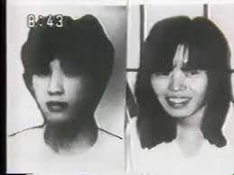 名古屋 アベック 殺人 事件
