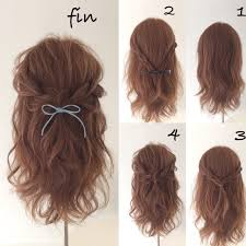 ミディアムヘアアレンジ特集色々なアレンジを研究して魅力的なヘアを楽