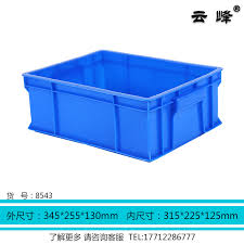 large plastic totes. Get Quotations · Yunfeng Crate Thick Plastic Box Totes 320/125 35/25/13 Production Tool Large E