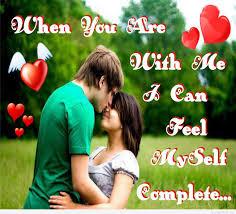 Amazing Romantic Quote Free Download Wallpaper 413965 Hd
