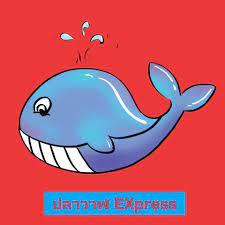 ปลาวาฬ Express - Home