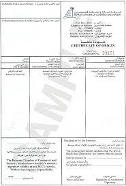 Letter Of Origin Certificate Of Origin Template Uk New Country Origin Letter Format