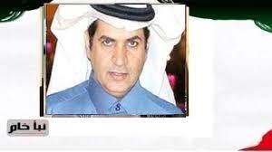 الدكتور ناصر البراق ولي العهد يأمر بعلاجه خارج السعودية استجابة لمطالب  الإعلاميين - نبأ خام