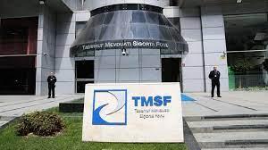 TMSF Kurulu Başkanlığına Fatin Rüştü Karakaş atandı - 08.07.2021, Sputnik  Türkiye