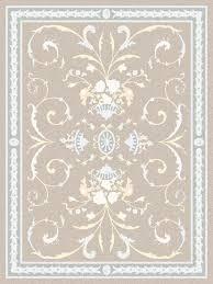 rug designer