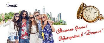Заказать дипломную работу в Новосибирске по низкой цене  Скидки для студентов в Новосибирске