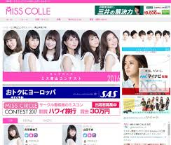 the bright side and dark of s university beauty contests a screenshot from the miss colle web portal for university beauty contests shows plenty of ads