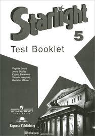 Отзывы о книге starlight test booklet Английский язык  Отзывы о книге starlight 5 test booklet Английский язык 5 класс Контрольные задания