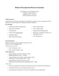 Cover Letter Medical Office Receptionist Resume